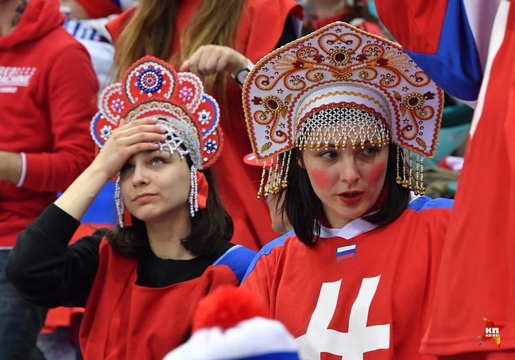 Российские болельщики приехали в большом колличестве