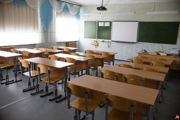 В этом классе все и произошло.