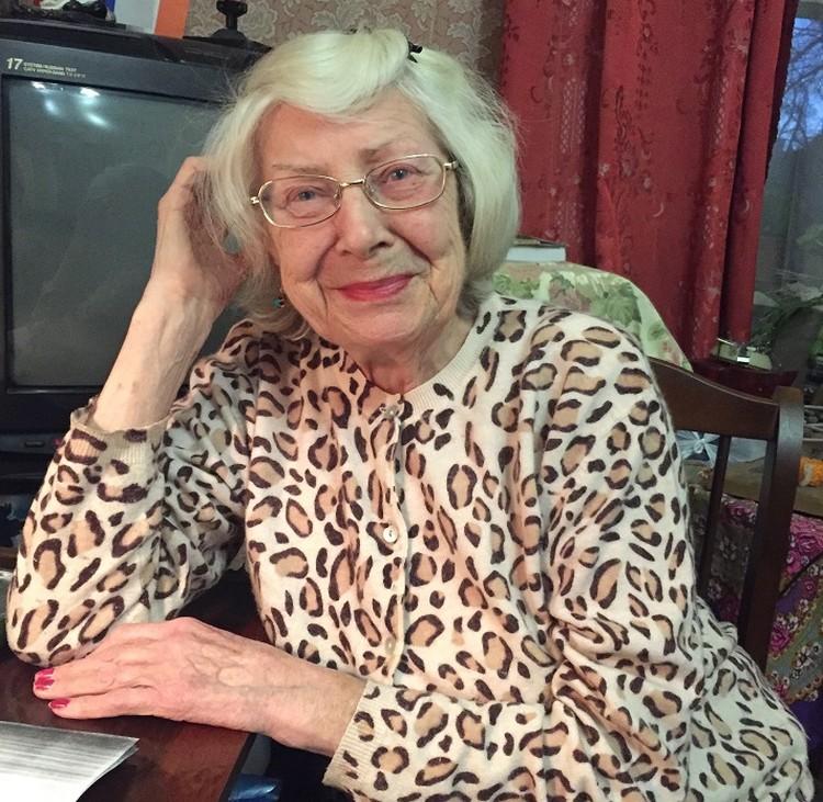Лидия Степановна.