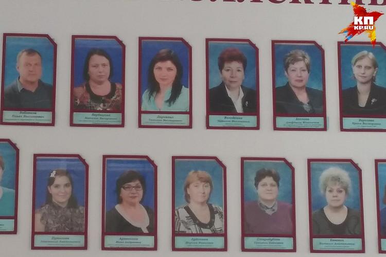 Коллектив кемеровской гимназии