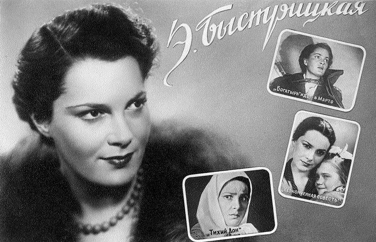 Фотография с лучшими ролями актрисы, 60-е годы.
