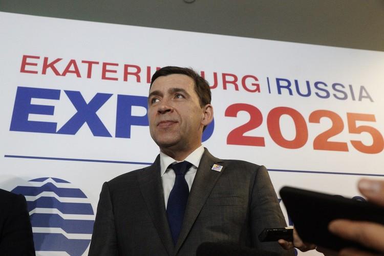 Решение по заявке Екатеринбурга должны будут принять в ноябре