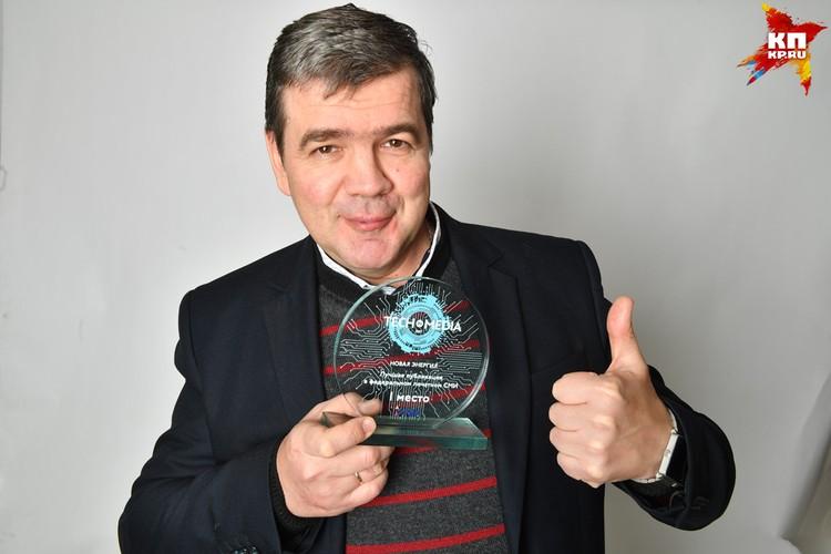 Валерий Чумаков.