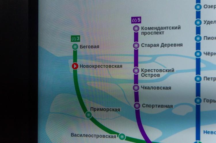 Название станции присутствует разве что на экране аппарата