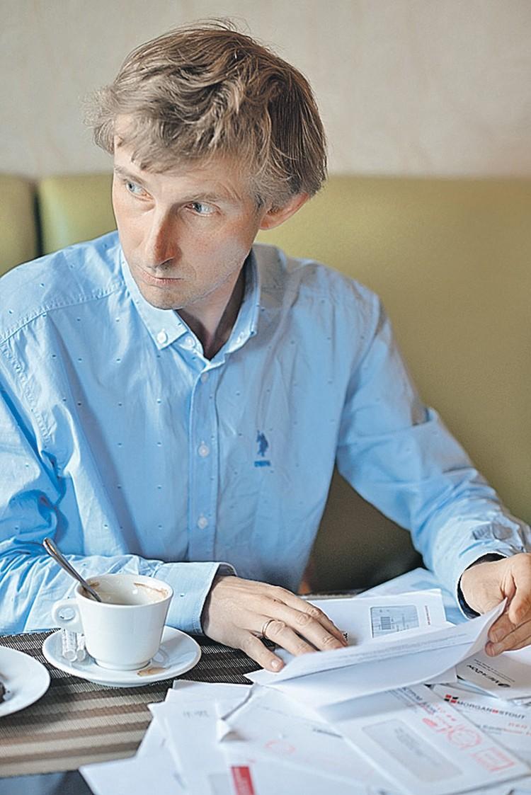 Александр Егорцев пытается вычислить всех, кого «поселили» в его квартиру несколько лет назад.