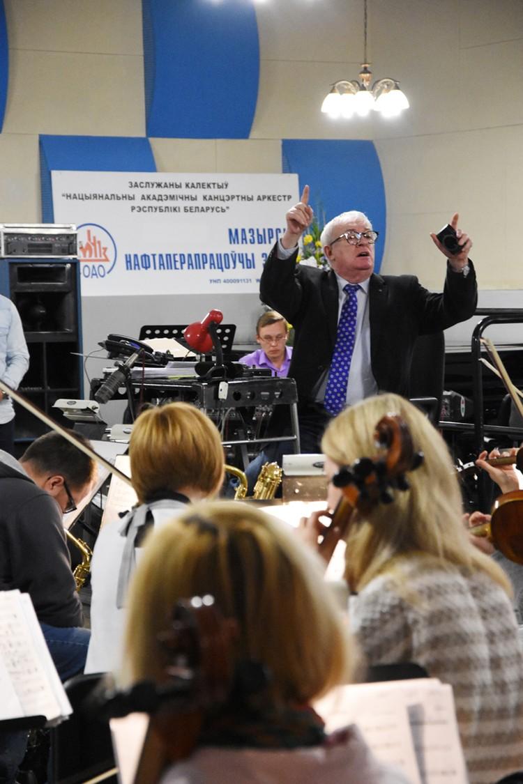 """Когда оркестр сделал программу к 75-летию Пола Маккартни, Финберг даже похвалил себя: """"Старик, неужели ты это сделал?""""."""