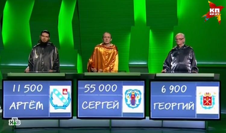 Сергей (в центре) победил в шести «Своих играх» подряд.