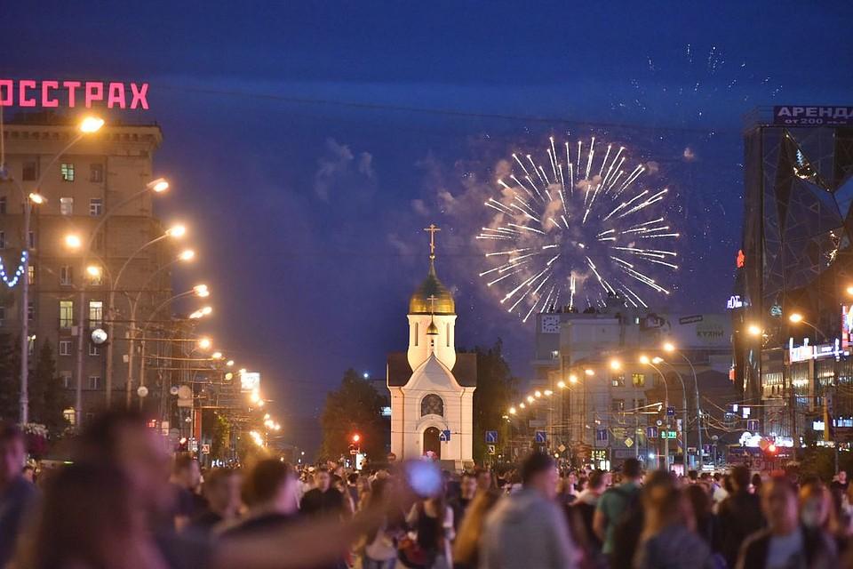 лучший союз картинки с днем города новосибирска всего