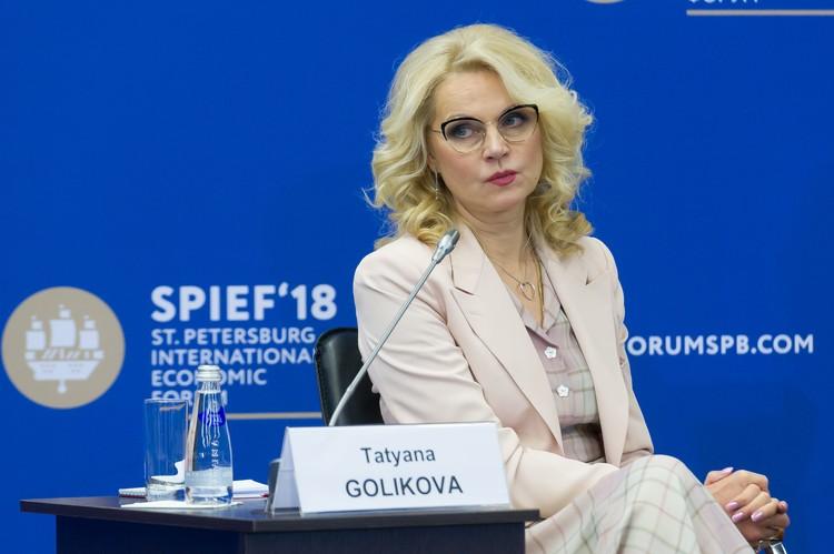 Вице-премьер Татьяна Голикова заявила, что правительство намерено отказаться от балльной пенсионной системы.