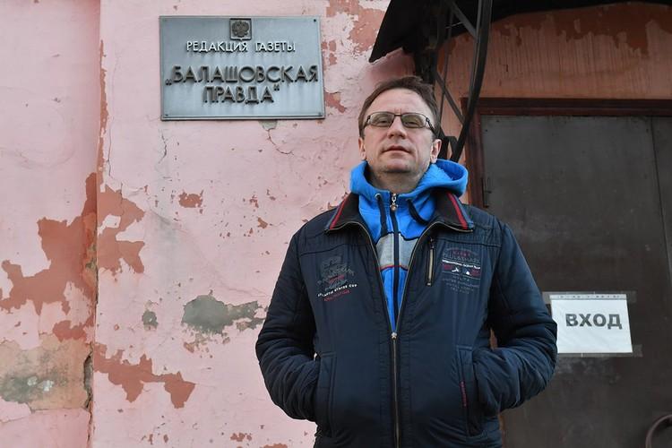 Владимир Ворсобин у редакции «Балашовской правды».
