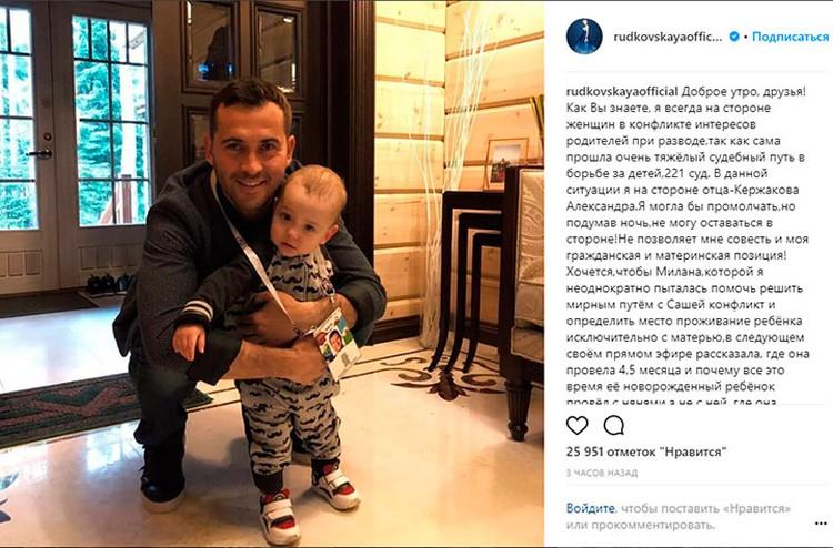 По словам Рудковской, футболист Кержаков еще вчера предлагал жене решить все мирным путем Фото: instagram.com/rudkovskayaofficial