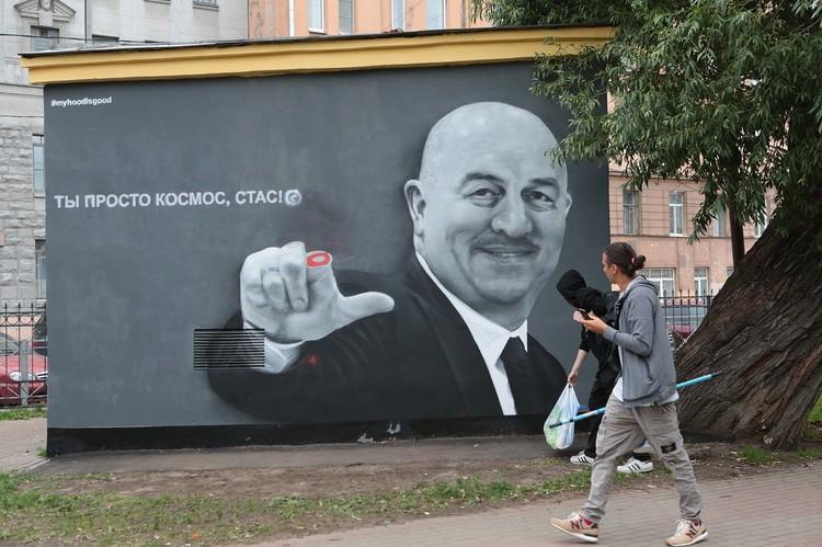 "У предыдущего граффити вандалы ""отрезали"" палец"