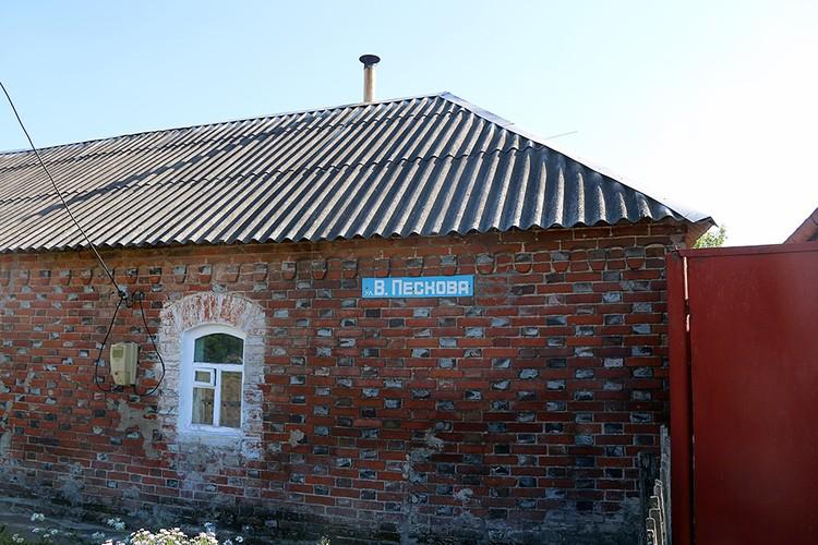 В селе Орлово теперь есть улица Василия Михайловича. Здесь он бегал мальчонкой. Фото Виталия Карнауха