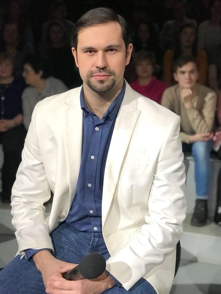Психолог Сергей Ланг.