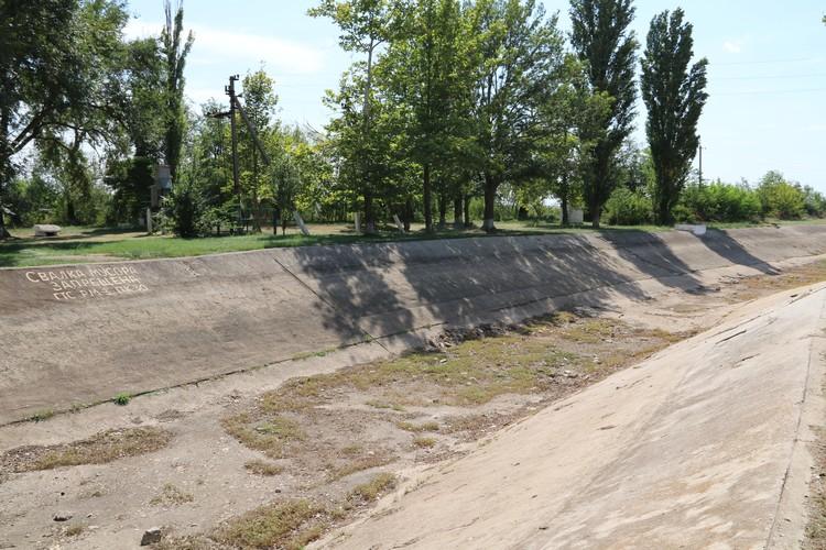 Когда-то канал давал воду для кислотонакопителя химзавода