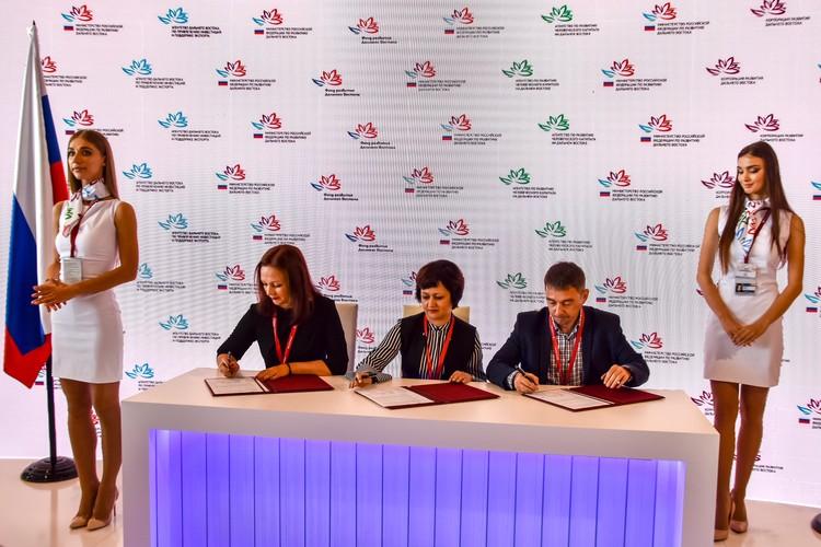Церемония подписания на площадке Минвостокразвития