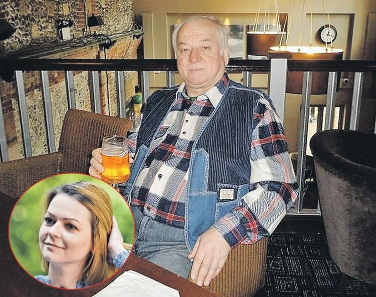 А Сергей Скрипаль вроде как выжил. Но только его дочь Юлия (слева) предстала перед камерами. Фото: globallookpress.com , Dylan Martinez/REUTERS