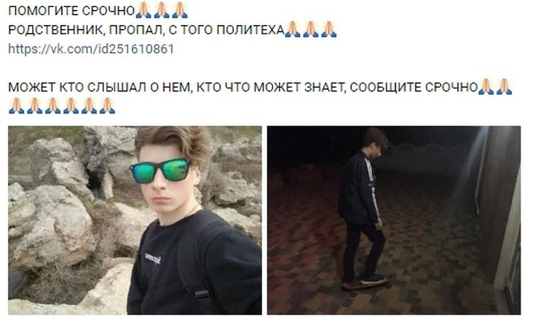 Никита Флоренский.