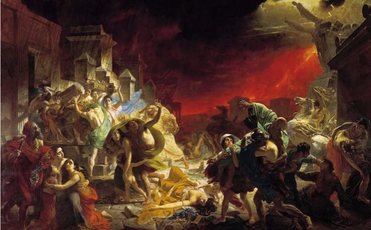 Гибель Помпеи вдохновляла живописцев. Например, Карла Брюлова.