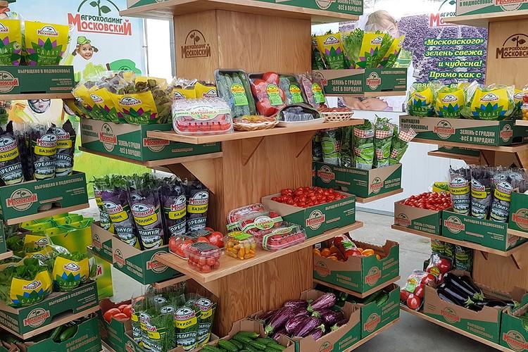 Московский Агрохолдинг Официальный Сайт Магазин