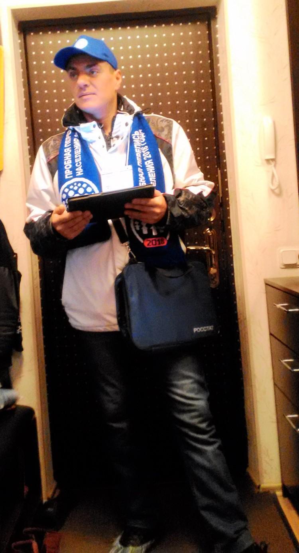 Переписчиков можно узнать по специальной экипировке: синяя кепка, шарф, портфель и планшет. Автор фото: Любовь ХОЛОПОВА.