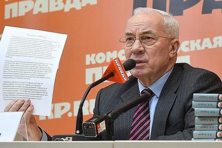 Бывший премьер-министр Украины Николай Азаров.