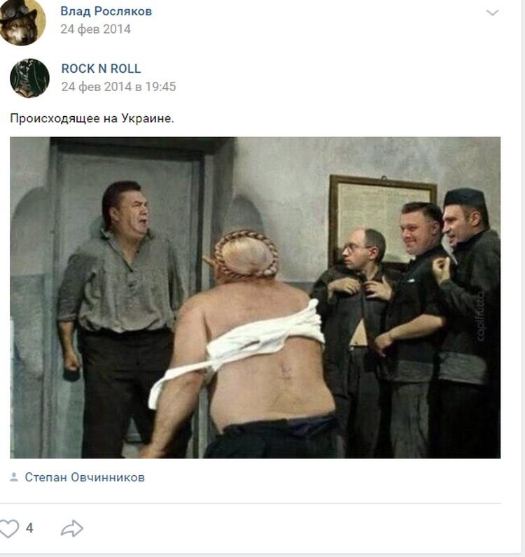 Размещал он и каррикатуры, выставляющие Украину не в лучшем свете