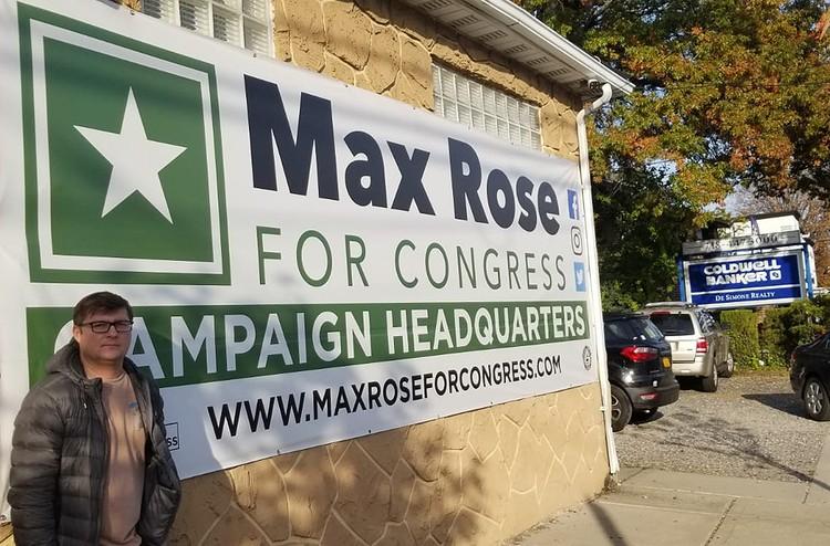 У штаба кандидата от демократов Макса Роуза.