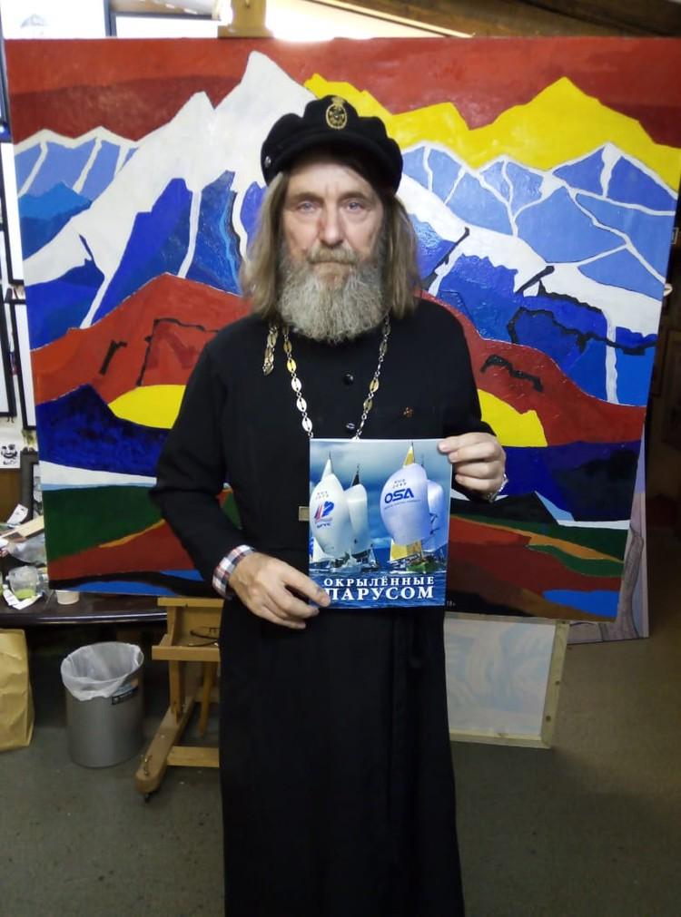 Путешественник обратился к землякам: Молитесь за меня! Фото Ивана Воробьёва