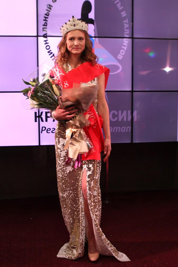 Краса Иркутска 2018 на церемонии награждения.