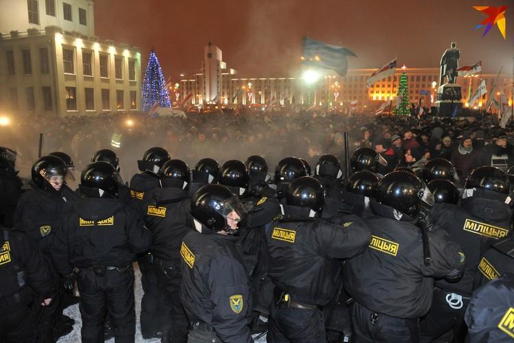 Митинг на площади Независимости.