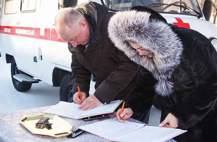 Ключи от новой машины принял заместитель главного врача Амурской районной больницы
