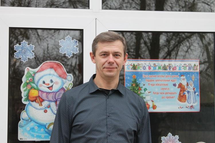Директор школы Гольмовского Андрей Когут