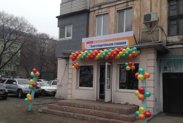 Столовая открылась на улице Портовой, недалеко от «Сучанского» магазина.
