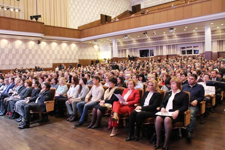 Стратегию «Сибирское лидерство» обнародовали на форуме.
