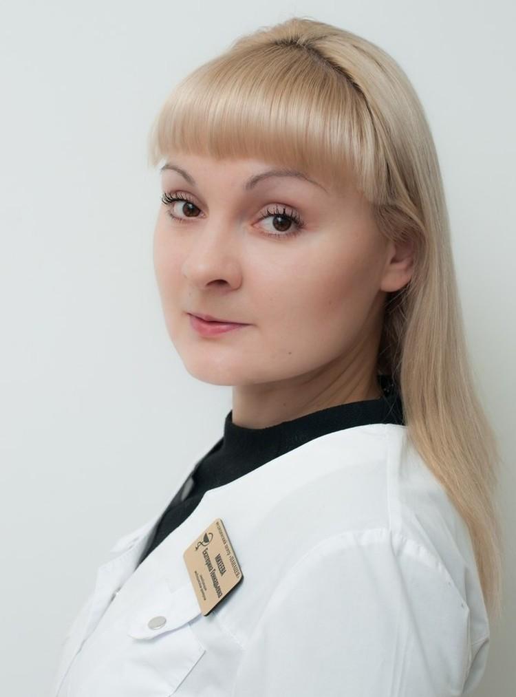 Екатерина врач с 13-летним стажем. Фото из архива героя публикации.