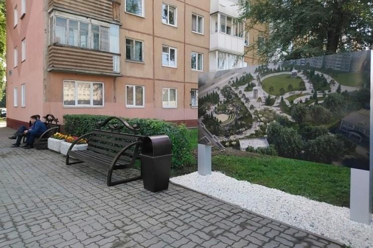 """Проект сквера на месте ТЦ """"Зимняя вишня""""."""