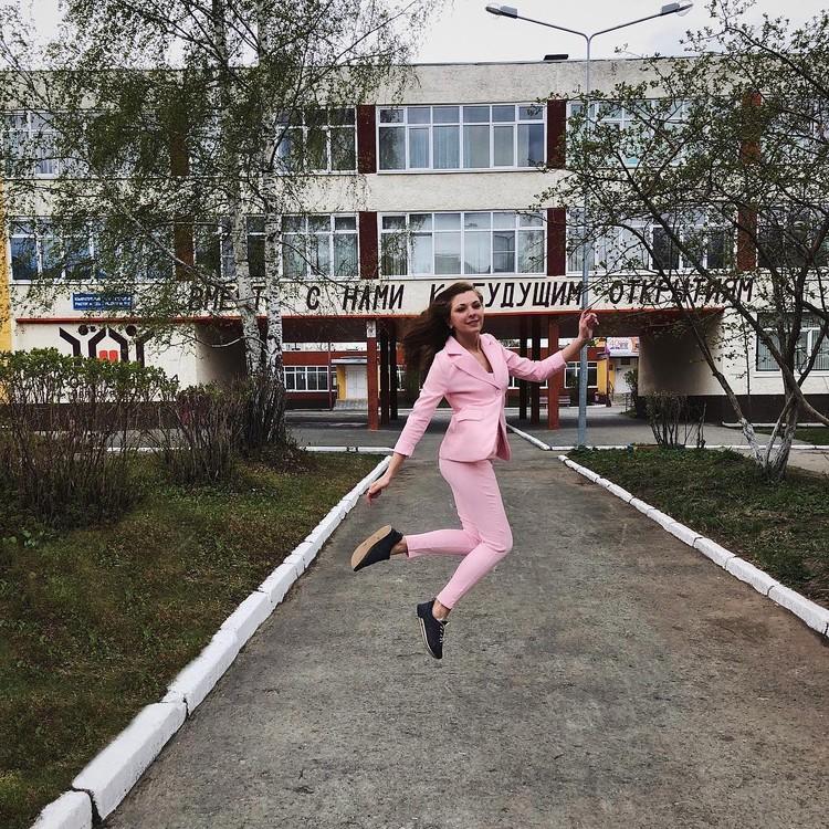 24-летняя Дарья Снигирева полтора года преподавала историю пятому классу. Фото: Дарья Снигирева/Instagram