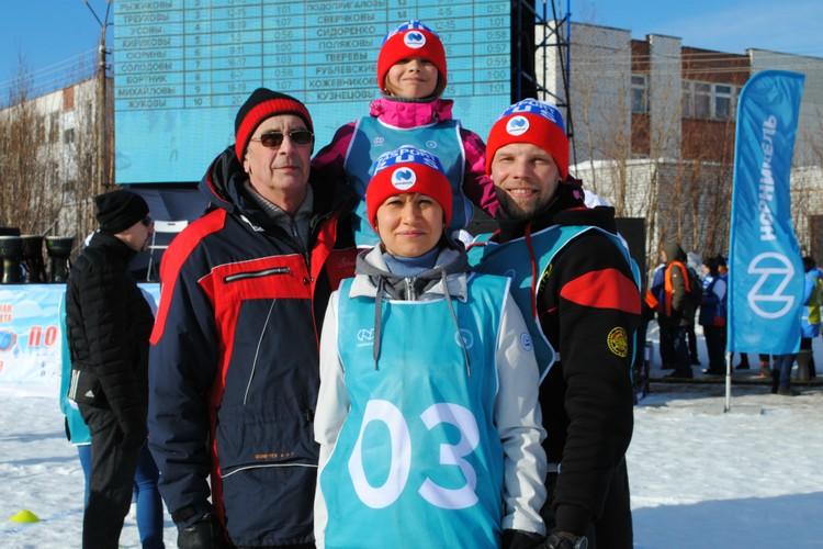Ольга Треухова со своей семьей.