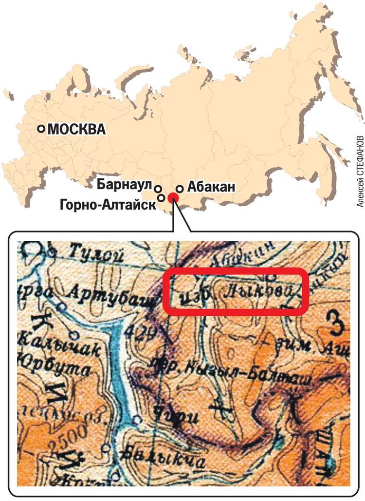 Заимка была нанесена на карты еще в конце 40-х. И не только на секретные генштабовские. Это фрагмент Атласа СССР 1947 года - на нем обозначены избы Лыковых.