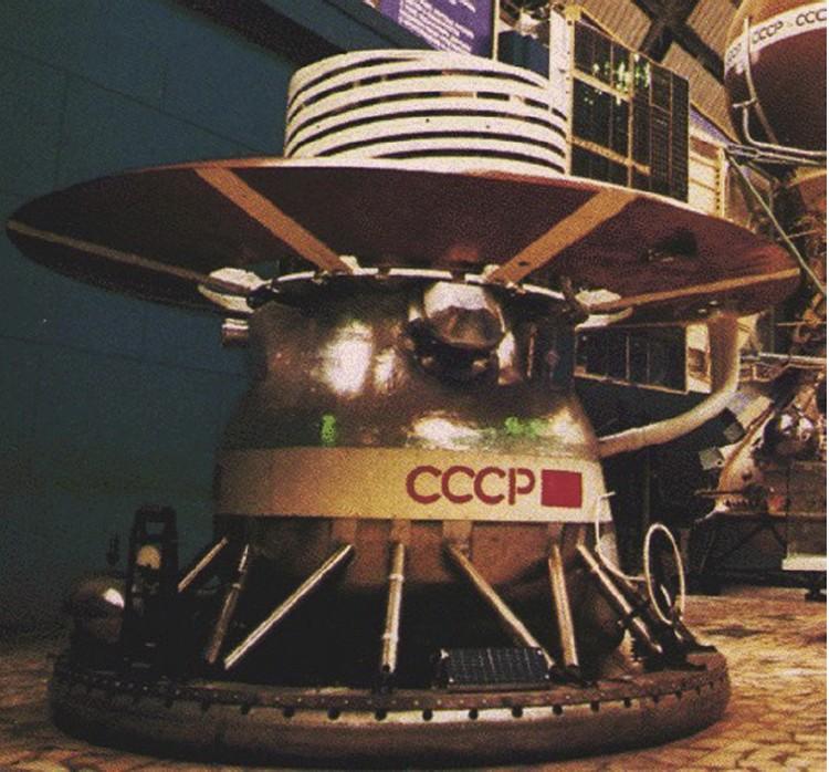 """Так выглядел аппарат """"Венера-13""""."""