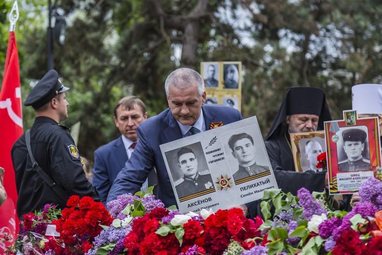 В Бессмертном полку поучаствовал глава Крыма Сергей Аксенов