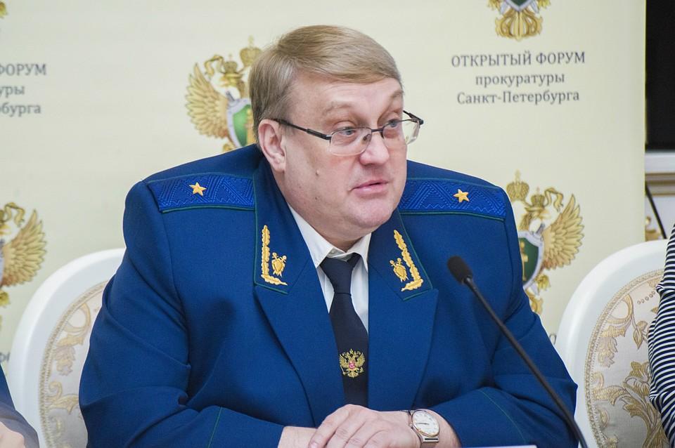 Фото замов прокуроров районов санкт петербурга квартирой, появившейся