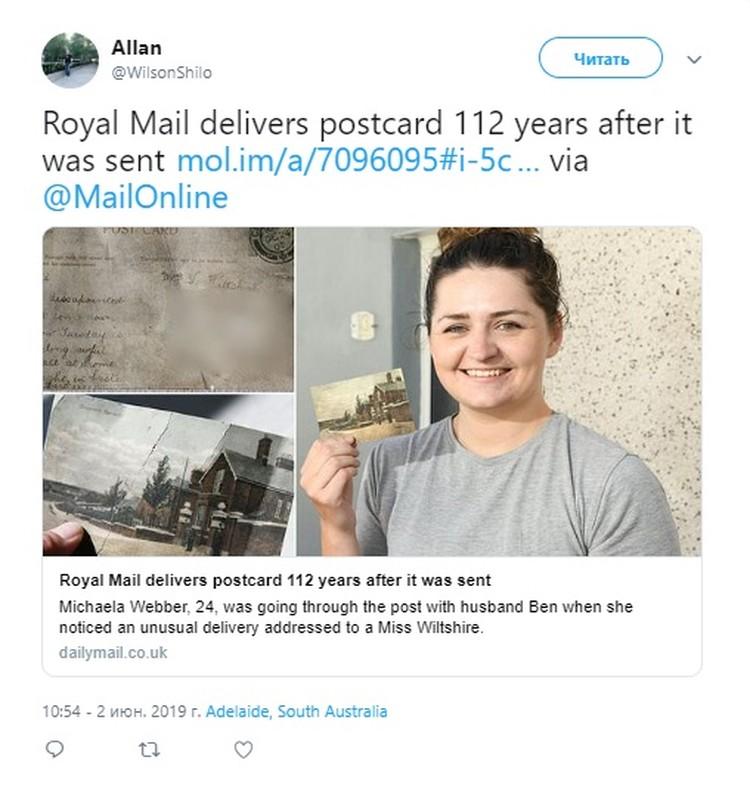 Девушка планирует найти истинных получателей старинной открытки ФОТО: https://twitter.com/WilsonShilo/status/1135243331967934464https://twitter.com/WilsonShilo/status/1135243331967934464