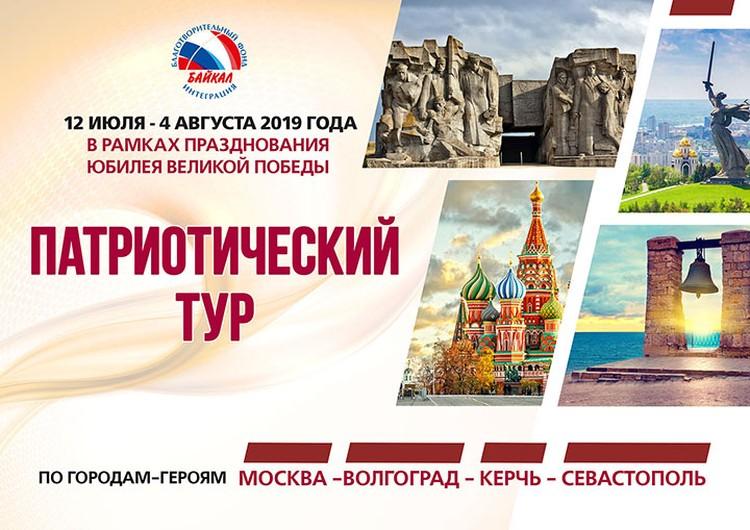 Путешествие - лучшая награда за победу в олимпиадах и соревнованиях.