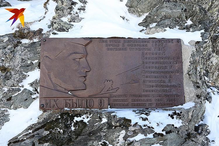 60 лет назад в горах Северного Урала пропали девять туристов, ушедших в поход под руководством Игоря Дятлова