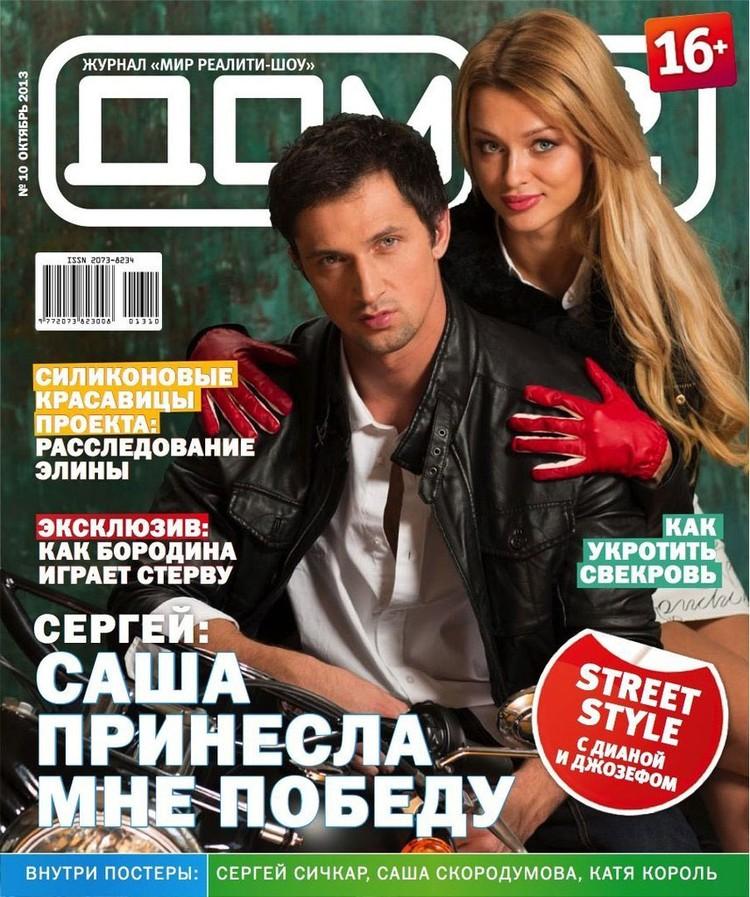 Сергей Сичкар быстро стал любимчиком телезрителей, а потом выиграл конкурс «Человек года». Фото: соцсети