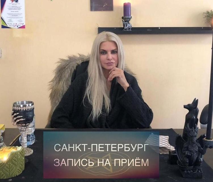 Одна из самых раскрученных звезд «Битвы экстрасенсов» - Татьяна Ларина