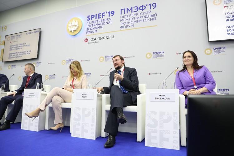Анна Шабарова выступила на сессии «Государство и бизнес в социальной сфере: в поисках новых точек роста». Автор фото: Андрей ЗАХАРОВ