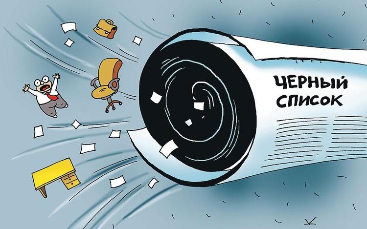 В России составили «черный список» чиновников — в нем уже тысяча чедовек: жулики, жертвы служебных интриг и «мертвые души».